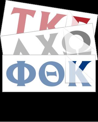Albert Greek Letters Font